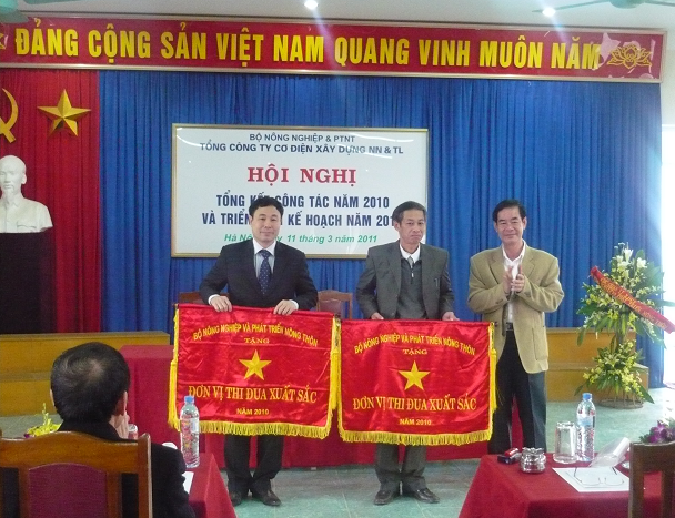 Don-nhan-co-thi-dua-cua-bo-nong-nghiep-va-phat-trien-nong-thon