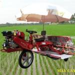 Hướng dẫn sử dụng máy cấy lúa HAMCO